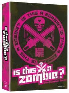 Is This a Zombie Boxart
