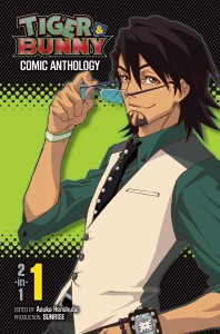 Tiger Bunny Anthology vol01 Cover -20130815