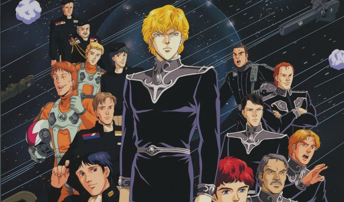UPCY-9675 | Legend of the Galactic Heroes Theme Song ...